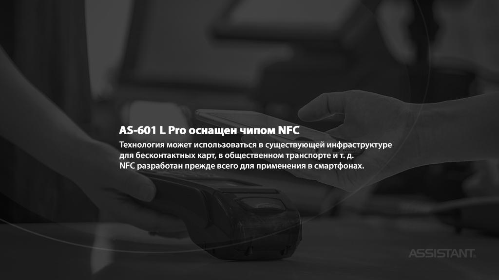 NFC_СЂСѓСЃ.jpg