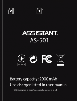 Акумулятор до смартфону Assistant AS 5434, AS 501