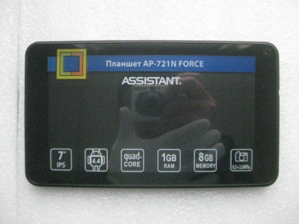 Планшет Assistant AP-721N (black) уценка